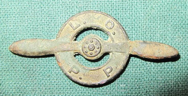 OBORONA PRZECIWLOTNICZA (Ліга протиповітряної та газової оборони), дві відзнаки., фото №6