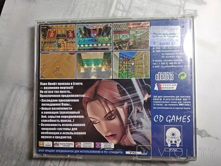 Игры диски Пс1 Playstation 1 one tomb raider 5, фото №4