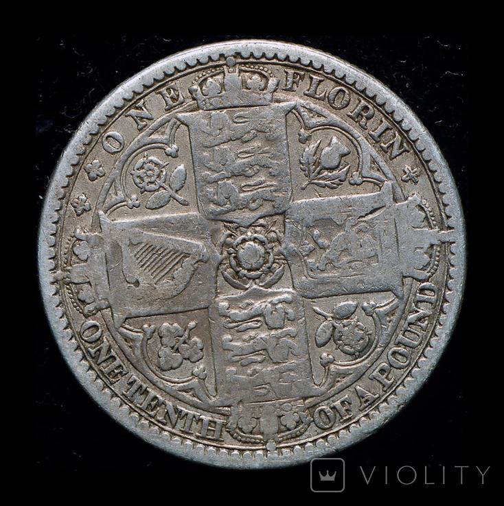 Великобритания флорин 1849 серебро Безбожный, фото №2
