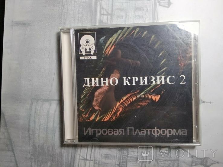 Игры диски Пс1 Playstation 1 onedino crysis 2 дино кризис, фото №2