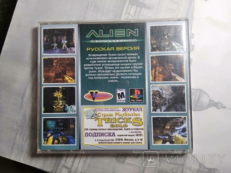 Игры диски Пс1 Playstation 1 one alien resurrection, фото №4