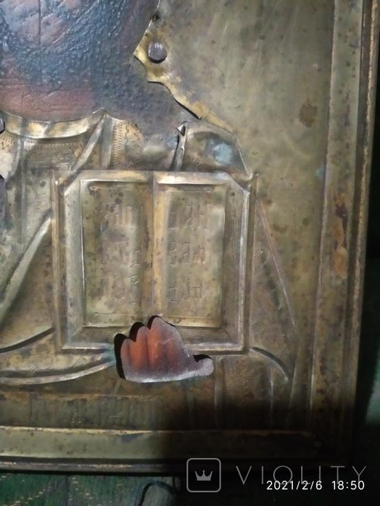 Икона Иисус Христос, в латунном окладе, фото №4
