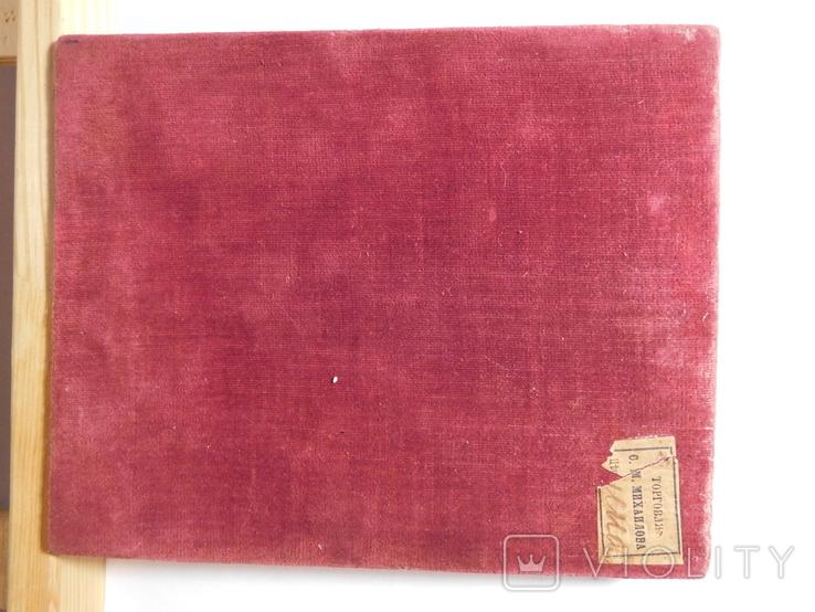 Икона. Смоленская Божья Матерь. Серебряный оклад. Мастер Семён Галкин 1896 год, фото №7