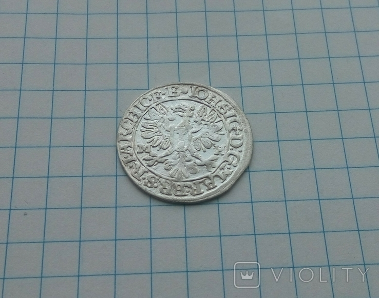 Грошен 1614 (3), фото №7