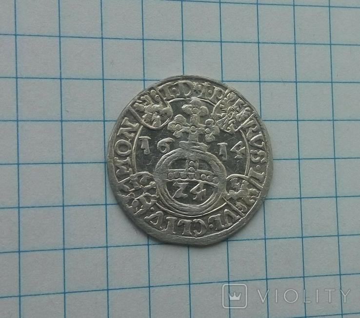 Грошен 1614 (3), фото №10