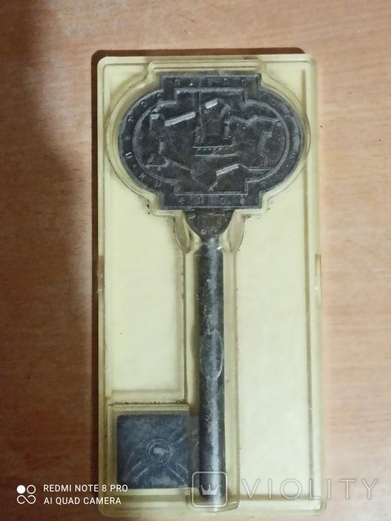 Ключ сувенирный, в родной коробке (Петропавловск), фото №2