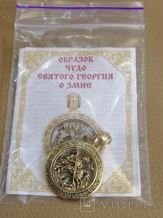 Кулон Георгия Победоносца 585, фото №3