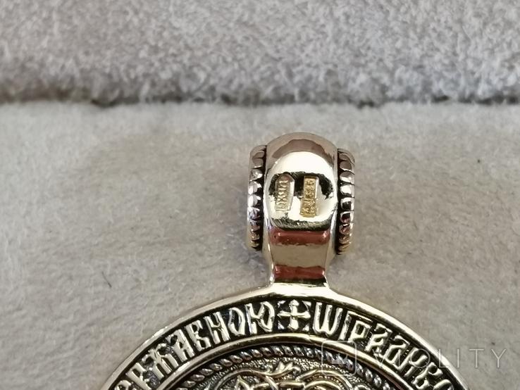 Кулон Георгия Победоносца 585, фото №7