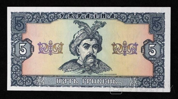 Банкнота Украины 5 грн. 1992 г. ПРЕСС Матвиенко, фото №2