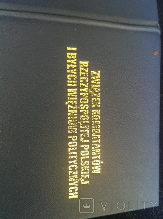 Документ - Хрест Заслуг, фото №6