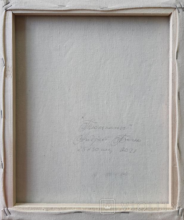 Картина, Тюльпаны, 25х30 см. Живопись на холсте, фото №5