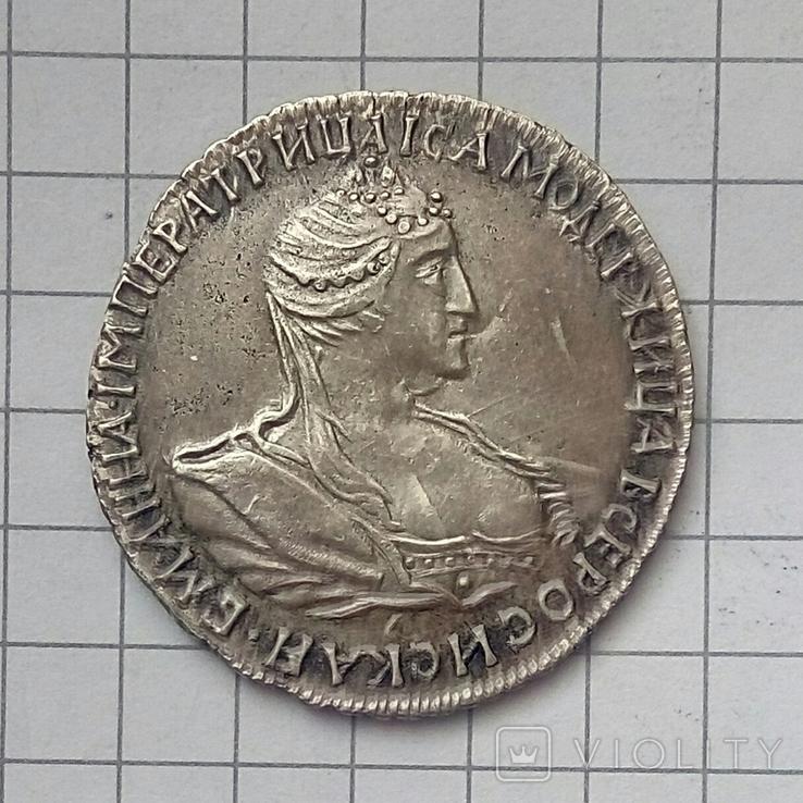 Полуполтинник 1740 года ( копия из серебра ), фото №3