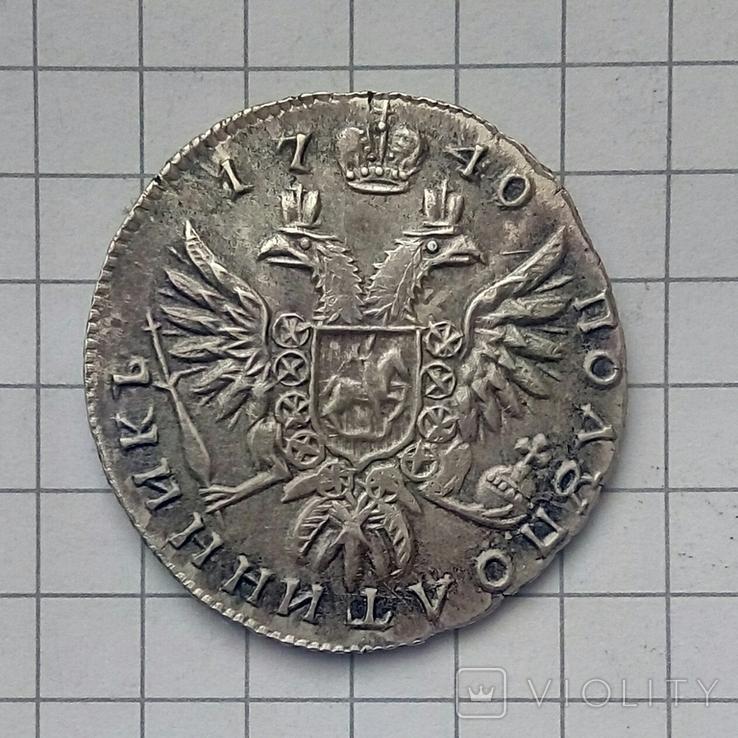 Полуполтинник 1740 года ( копия из серебра ), фото №4