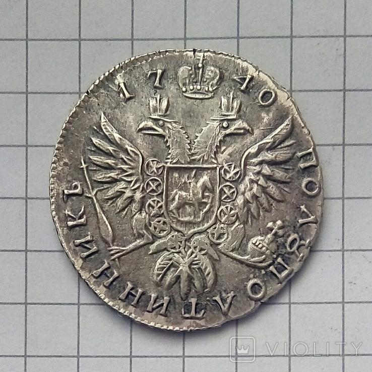 Полуполтинник 1740 года ( копия из серебра ), фото №5