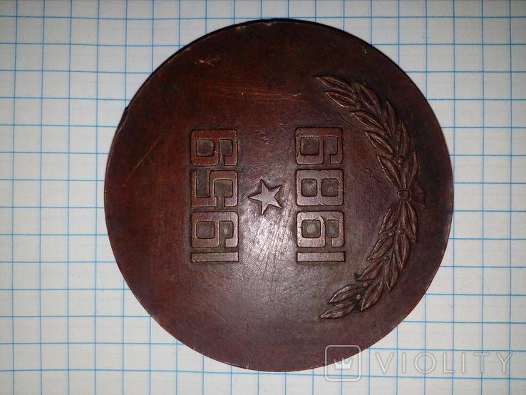 Медаль 30 Років РВСН, фото №3