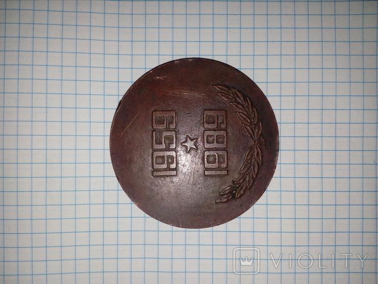 Медаль 30 Років РВСН, фото №4