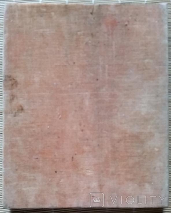 Ікона Тихвінська Богородиця, 22,0х17,7 см, фото №10