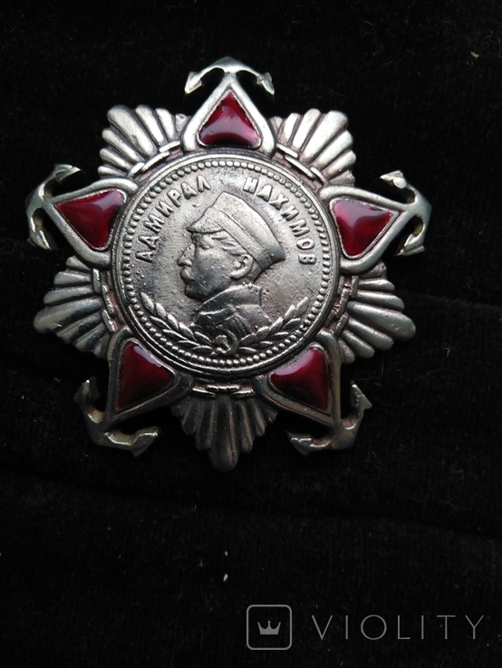 Орден Адмирал Нахимов 2-ой степени, копия, фото №2