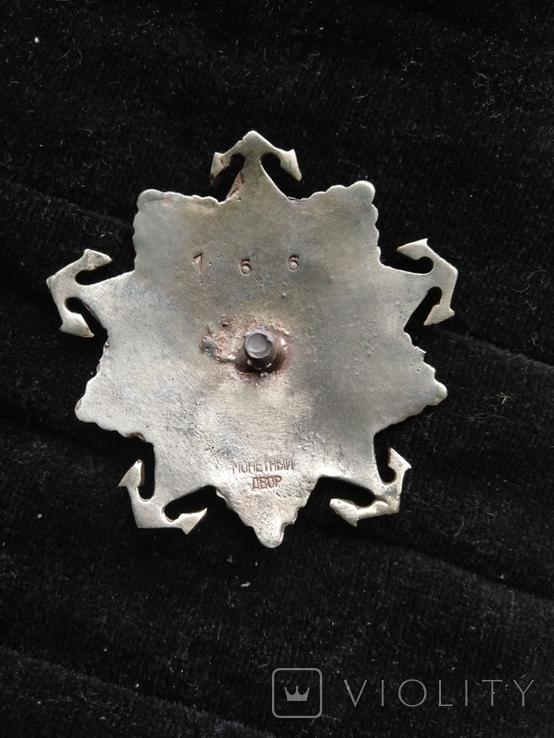 Орден Адмирал Нахимов 2-ой степени, копия, фото №3