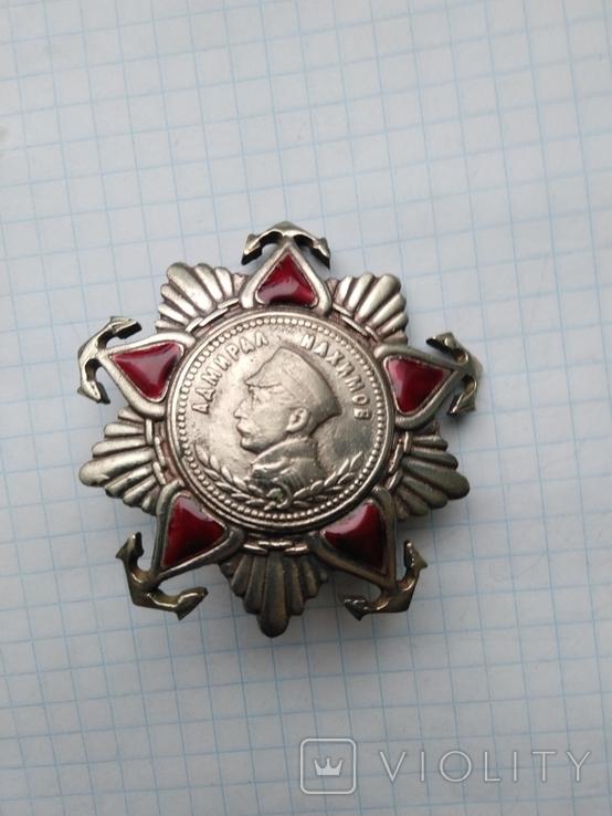 Орден Адмирал Нахимов 2-ой степени, копия, фото №4