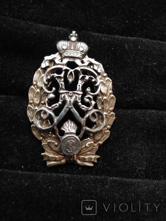 Знак 2-ого ростовского гренадерского полка, копия, фото №2