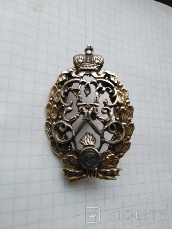 Знак 2-ого ростовского гренадерского полка, копия, фото №4
