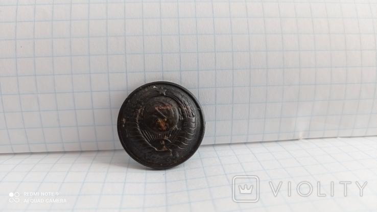 Генеральская пуговица СССР, фото №2