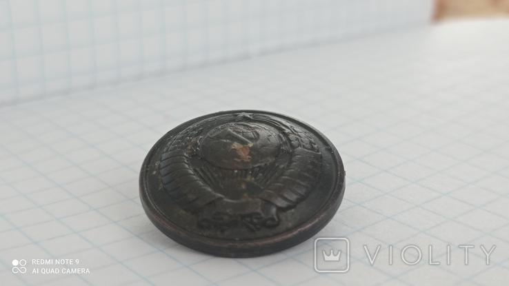 Генеральская пуговица СССР, фото №7