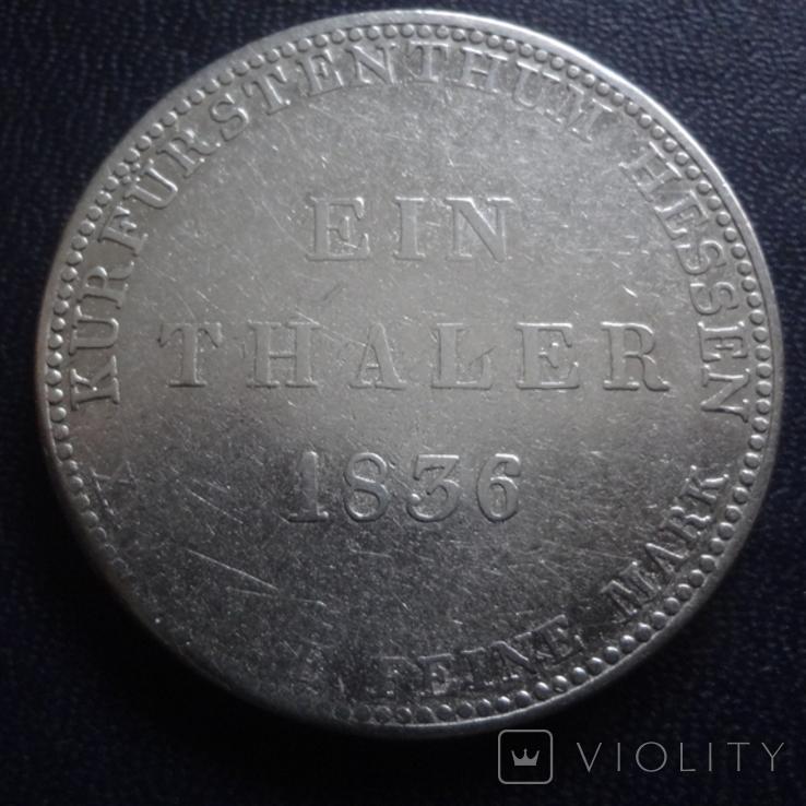 1 талер 1836 Гессен Кассель серебро (1.4.6), фото №2