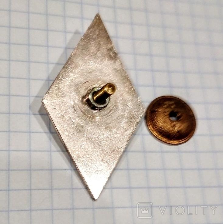 Копия Ромб ВКИАС накладка серебро, фото №5