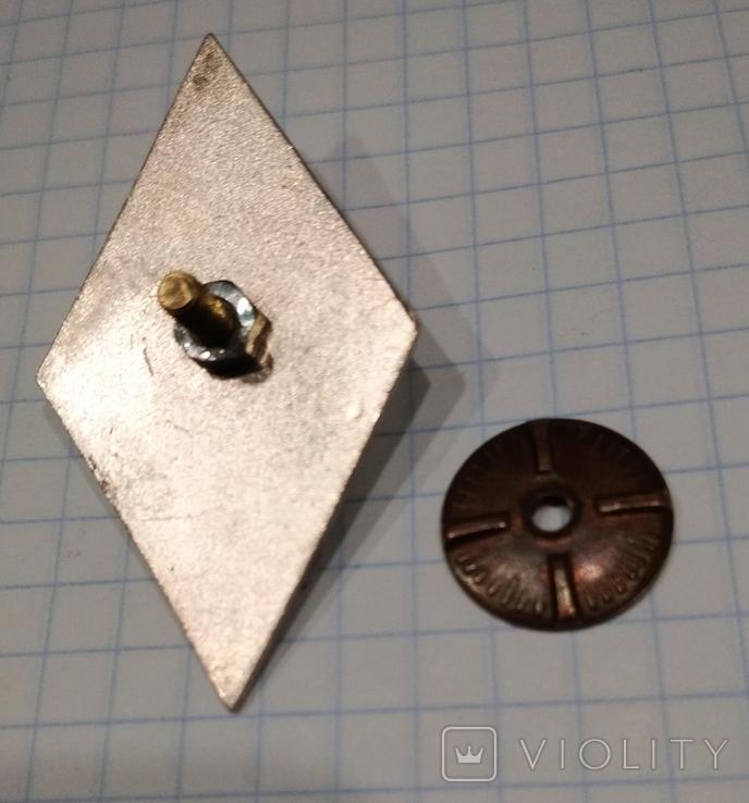 Копия Ромб ВАСВУ накладка серебро, фото №5