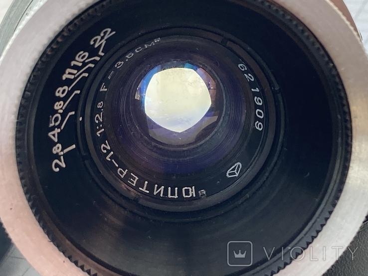 Юпитер 12, фото №10