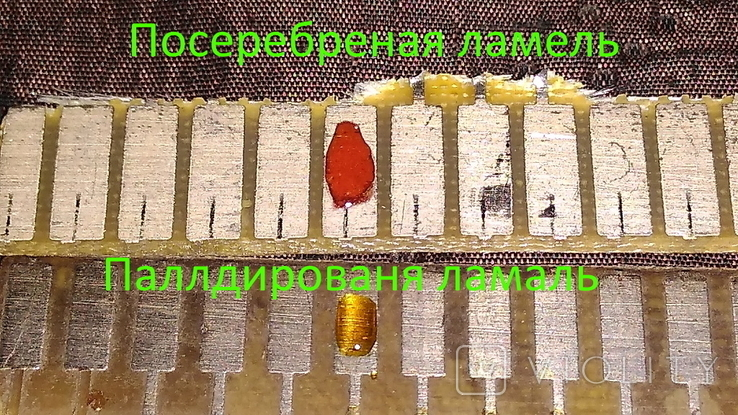 Хромпик, определяет пробу серебра за 3 сек. 200мл., фото №5