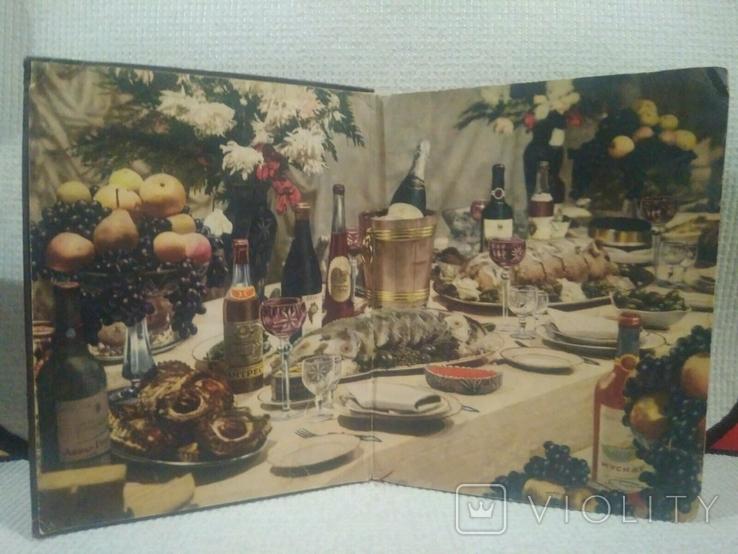Книга о вкусной и здоровой пище., фото №3