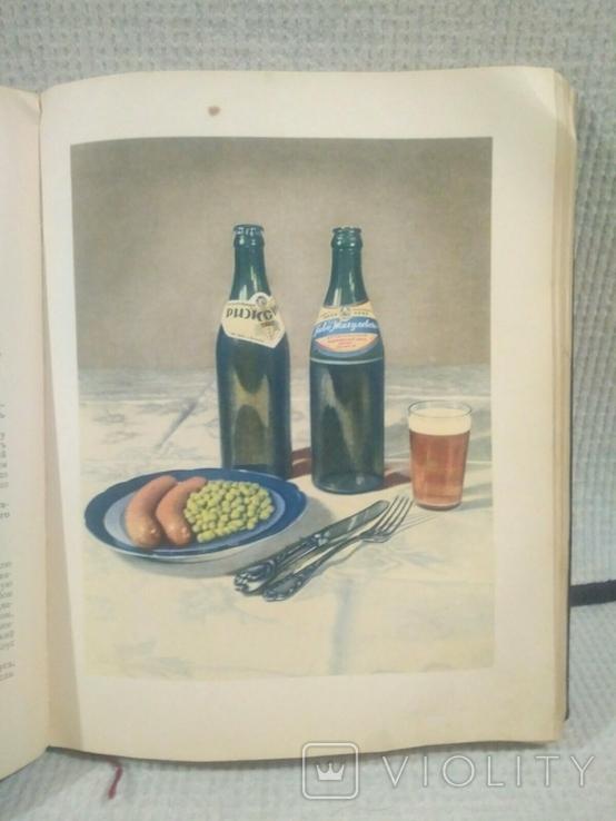 Книга о вкусной и здоровой пище., фото №7