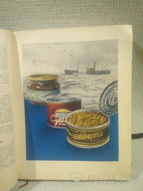 Книга о вкусной и здоровой пище., фото №11