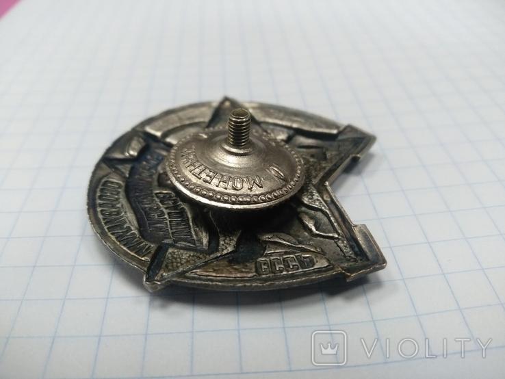 Знак Ворошиловский всадник, копия, фото №3