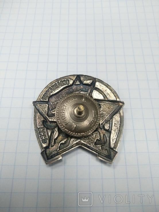 Знак Ворошиловский всадник, копия, фото №4