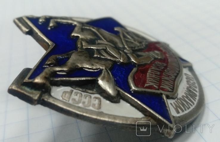 Знак Ворошиловский всадник, копия, фото №9