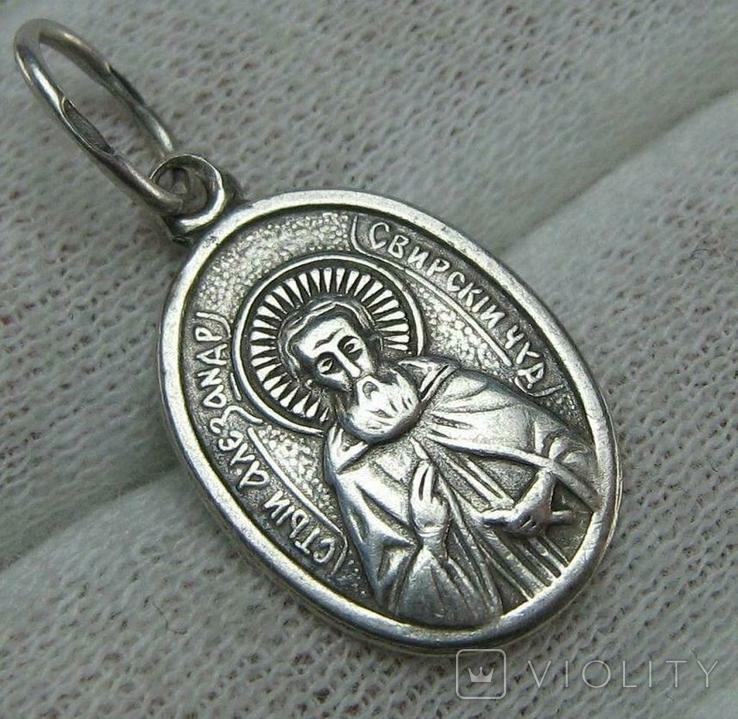 Серебряный Кулон Подвеска Святой Александр Свирский Чудотворец Серебро 925 проба 877, фото №2