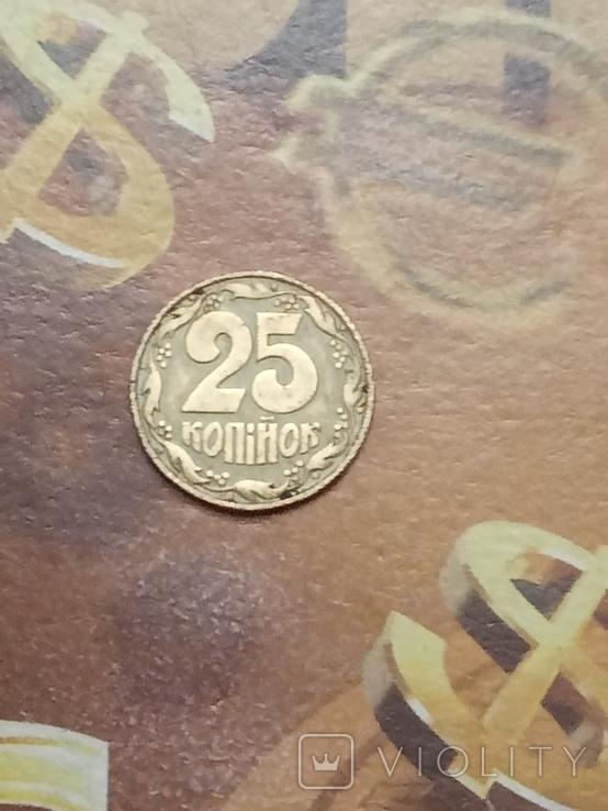 25 коп 1992 поворот 180*, фото №5