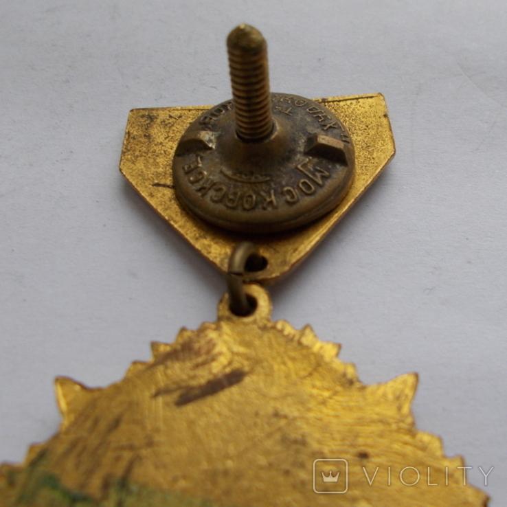 Монголия. Медаль. За победу над Японией. № 45 832, фото №7