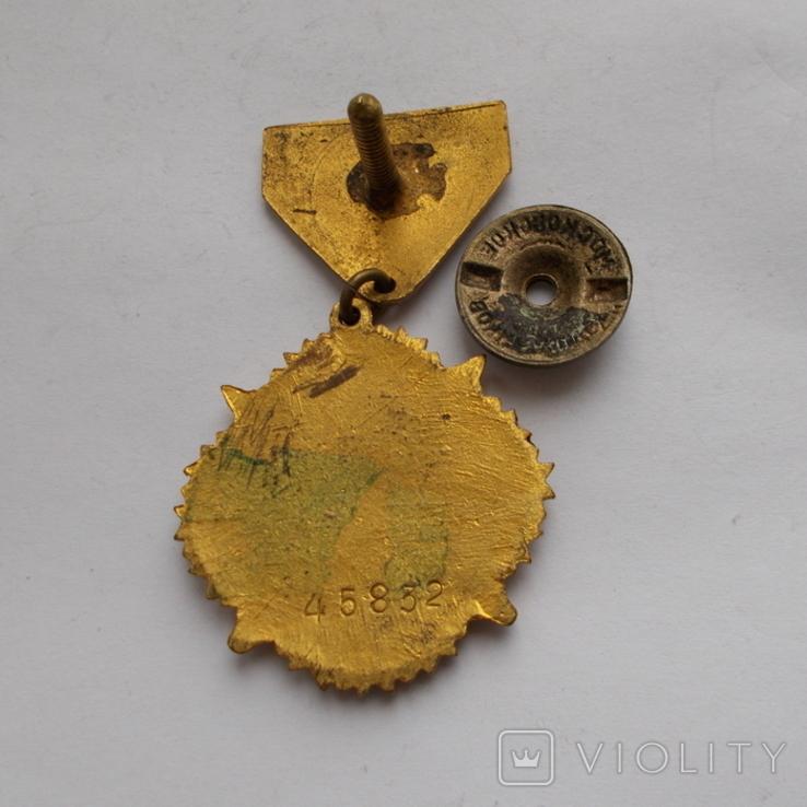 Монголия. Медаль. За победу над Японией. № 45 832, фото №9