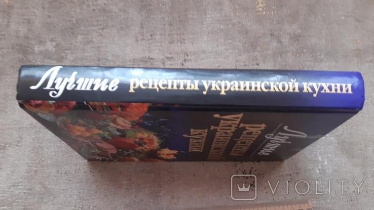 Лучшие рецепты украинской кухни., фото №4