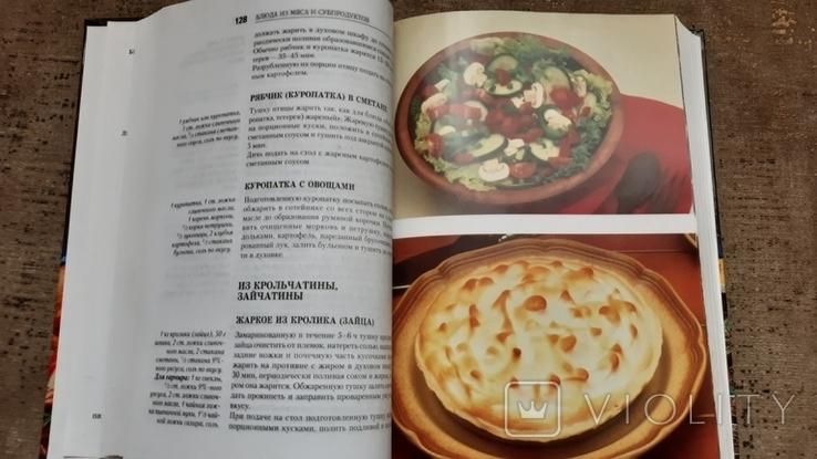 Лучшие рецепты украинской кухни., фото №5