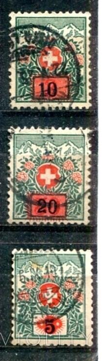 Швейцарія надруки