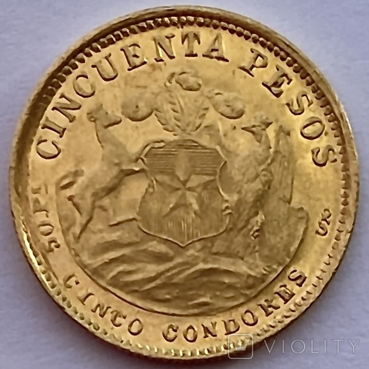 50 песо. 1926. Чили (золото 900, вес 10,16 г), фото №7