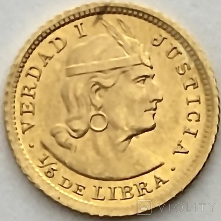 1/5 либры. 1965. Перу (золото 917, вес 1,60 г), фото №2