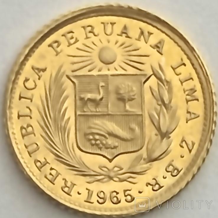 1/5 либры. 1965. Перу (золото 917, вес 1,60 г), фото №3