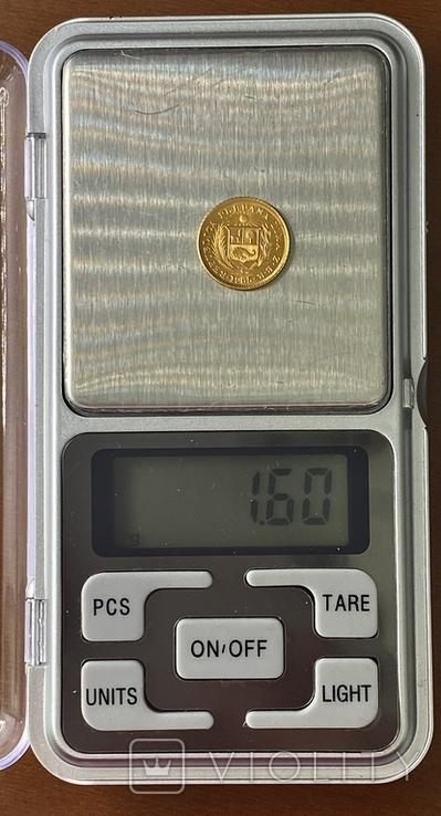 1/5 либры. 1965. Перу (золото 917, вес 1,60 г), фото №9